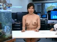 本物!ガチマジ 東北の某地方局 本物美人女子アナウンサー AVデビューで潮!潮!潮! 平井麻耶 [2]
