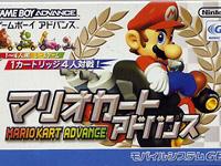 マリオカートアドバンス:マリオカートアドバンス レインボーロード 最速記録
