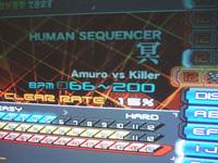 ビートマニアIIDX:ビートマニア IIDX 「冥」 Player DOLCE