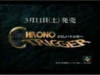 クロノトリガーのCM / クロノ系動画
