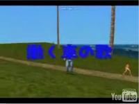 GTAの働く車 / GTA系動画