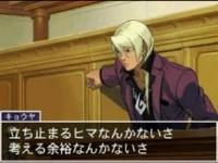 【逆転裁判】牙琉響也に真っ赤な誓いを歌わせてみた