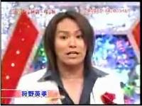【カービィ+狩野英孝】 イケメンのグルメレース