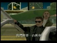 GTASAでターミネーター2を再現した動画