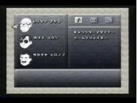 クロノトリガー Vジャンプ特別編集紹介ビデオ動画