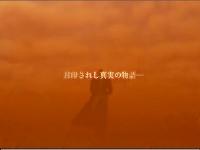 キングダムハーツII ファイナルミックス シークレットエンディング「Birth By Sleep」