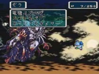 ロマンシングサガ3 ぞう一人旅 真・破壊するもの戦 / サガシリーズ系動画