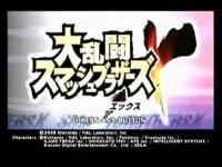 【ネタバレ】大乱闘スマッシュブラザーズX オープニング動画 / スマブラ系動画