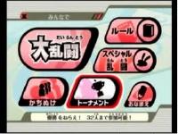 【フラゲ】大乱闘スマッシュブラザーズX プレイ動画