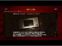 【SIREN:NT】SIRENで遊べるゲーム&ウオッチ『JOYLiNK』