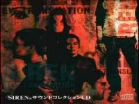 【非売品】SIREN:New Translation サウンドコレクションCD