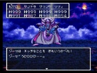 ドラゴンクエスト? 最弱ゾーマ / ドラクエ系動画