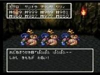 ドラゴンクエスト? 〜最強のモンスター 踊る宝石〜 / ドラクエ系動画