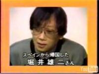 追跡!ドラクエ新作 -ファミコン界の謎- / ドラクエ系動画