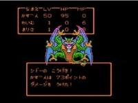 ドラゴンクエスト2 ローレシア王子一人でハーゴン&シドー撃破 / ドラクエ系動画