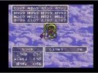 SFC版ドラゴンクエスト3 神竜を8ターンで撃破