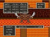 エスタークに幻の武器を携えて挑む!! / ドラクエ系動画