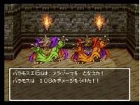 真のバラモス決定戦 / ドラクエ系動画