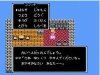 ドラクエ4 衝撃!!ネネの真実!! / ドラクエ系動画