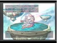 ドラクエ7 神様をメルビン一人で撃破 / ドラクエ系動画