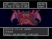 ドラゴンクエスト5 ボス&イベントまとめ / ドラクエ系動画