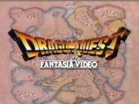実写版ドラクエ「ドラゴンクエスト ファンタジアビデオ」 / ドラクエ系動画