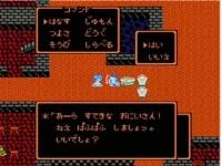 FC版ドラゴンクエスト3 ぱふぱふと夢見るルビーでLV99 / ドラクエ系動画