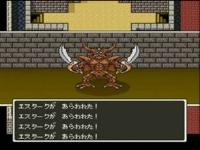 ドラゴンクエスト5 大乱闘!16体のエスターク / ドラクエ系動画