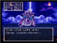 ドラゴンクエスト3 裸の女武闘家2人で闇ゾーマ撃破 / ドラクエ系動画
