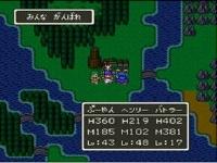 ドラゴンクエスト5 通常プレイでは会えないモンスターと戦ってみた / ドラクエ系動画