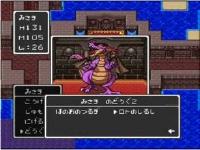ドラゴンクエスト 歴代ラスボスコレクション / ドラクエ系動画