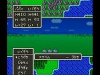 【ドラクエ5】イクゾークエスト5 〜農村の花嫁〜