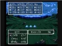 SFC版ドラクエ3 謎のモンスター「せんたくバカ」軍団