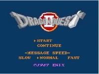 ファミコン版「ドラクエ2」のカセットが風邪をひいて音痴になった