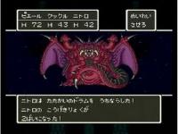 【ドラクエ】ドラゴンクエスト 歴代ラスボス戦BGMメドレー【ゲーム音楽】