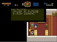 【ドラクエ5】ドラゴンクエスト5の世界にマリオが乱入