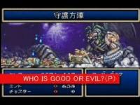テイルズシリーズ 歴代ラスボス戦BGM集【ゲーム音楽】