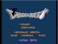 ドラゴンクエスト&ファイナルファンタジー 歴代オープニング集