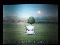 ドラゴンクエスト9 謎のモンスター「サンドバックくん」登場!