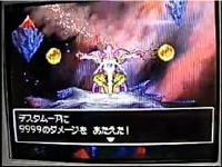 DS版ドラゴンクエスト6 ダークドレアムがデスタムーアをフルボッコにする動画