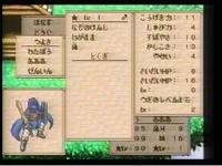 ドラゴンクエストモンスターズ1・2 通常は仲間にならない「謎の剣士」を仲間にしてみた