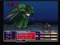 FF? エメラルドウェポン最速撃破1分16秒 / ファイナルファンタジー系動画