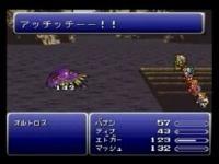 FF6 初期レベルでオルトロス撃破(改造無し) / ファイナルファンタジー系動画