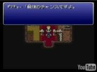 ファイナルファンタジー6の動画