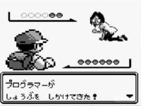 ポケットモンスター プログラマー森本と夢のポケモンバトル!! / ポケモン系動画