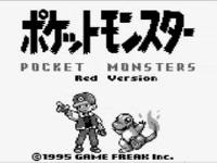 ポケットモンスター赤 バグ技使用 最速動画4分29秒 / ポケモン系動画