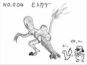 ポケモンをモンスターハンター風に描いてみた