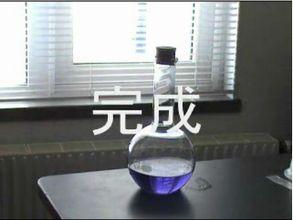 【FF】薬草からポーションを作ってみた【抽出】 / ファイナルファンタジー系動画