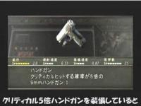 バイオハザード4 武器によるナイフの性能差を比較