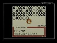 【ナッシー】ポケモンカードGB たまなげMAXの限界に挑戦